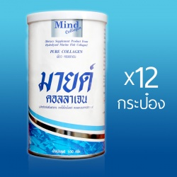 collagen_x12th