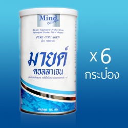 collagen_x6th
